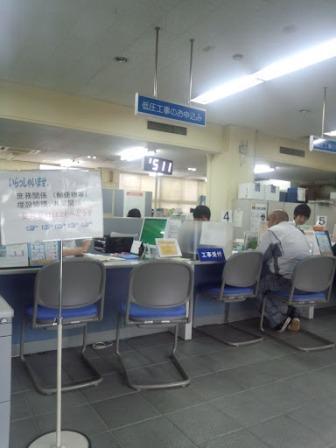 関西電力太陽光発電連係申請窓口