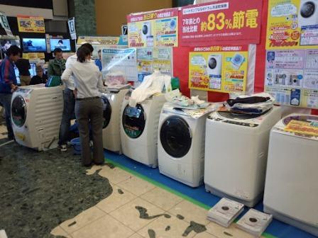 合同展示会設営洗濯機ブース