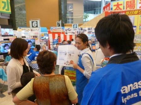 ⑥女性販売師バンビーナ神村さんのドラム洗濯機の説明でお買い上げ下さいました