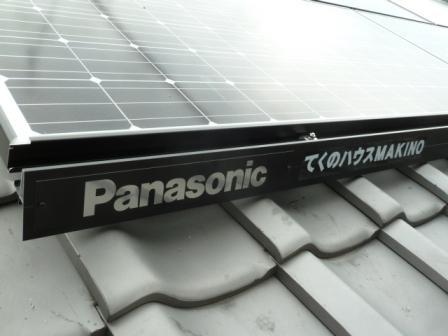 28PanasonicてくのハウスMAKINOのロゴ