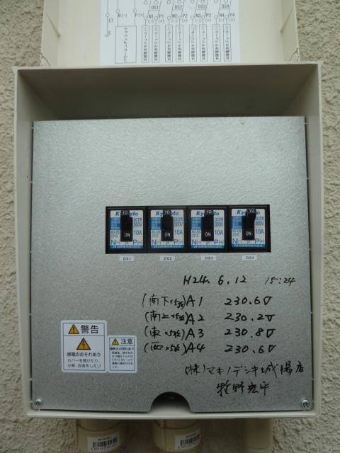 32接続箱系統電圧