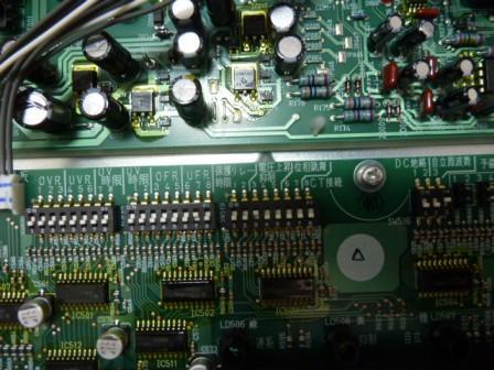 40パワコン制定値設定用ディップスイッチ