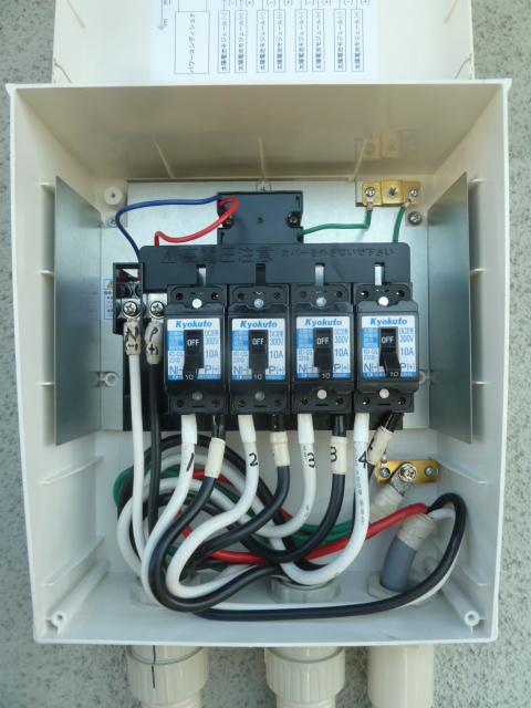 23各系統毎に接続箱に接続します