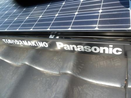 22「Panasonic」と「てくのハウスMAKINO」のロゴプレートを取付けました