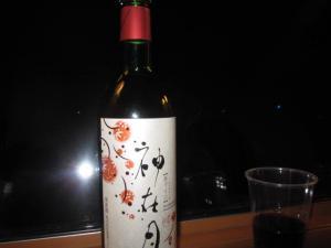 サンライズ出雲 ワイン