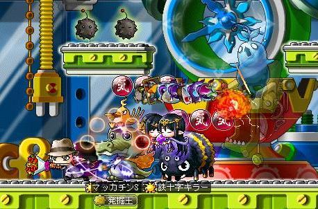 Maple10599a.jpg