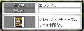 Maple10621a.jpg