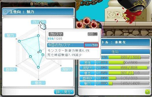 Maple10625a.jpg