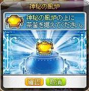 Maple10627a.jpg