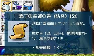 Maple10628a.jpg
