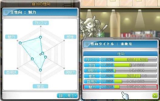 Maple10630a.jpg
