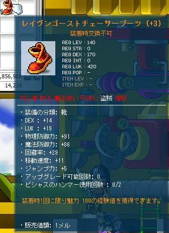 Maple10639a.jpg
