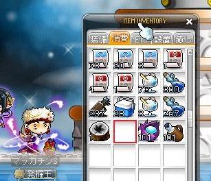 Maple10644a.jpg