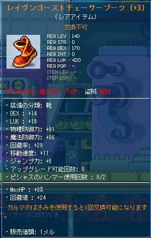 Maple10653a.jpg