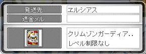 Maple10658a.jpg