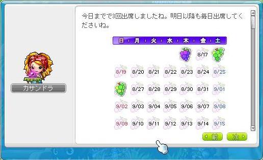 Maple10660a.jpg