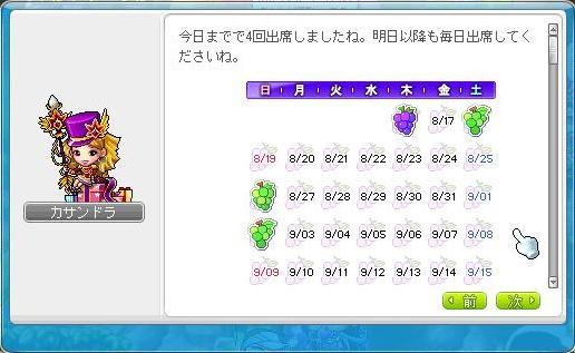 Maple10667a.jpg