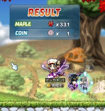 Maple10668a.jpg