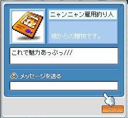 Maple10683a.jpg