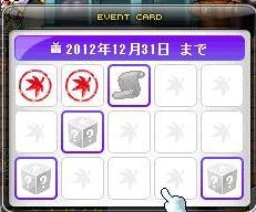 Maple10708a.jpg