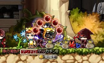 Maple10710a.jpg