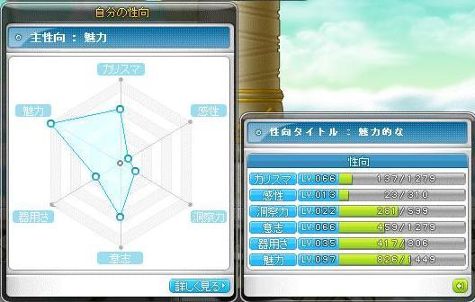 Maple10774a.jpg