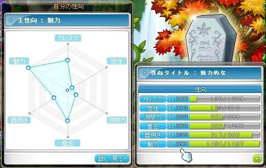 Maple10775a.jpg