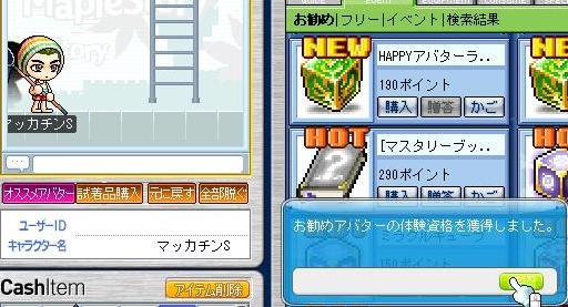 Maple10776a.jpg