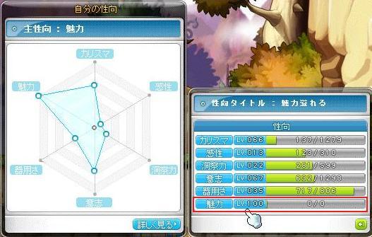Maple10777a.jpg