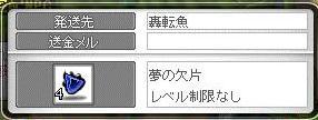 Maple10781a.jpg