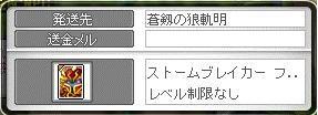 Maple10782a.jpg