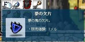 Maple10786a.jpg