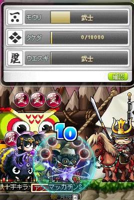 Maple10790a.jpg