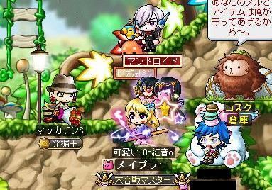 Maple10801a.jpg
