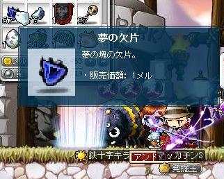 Maple10808a.jpg