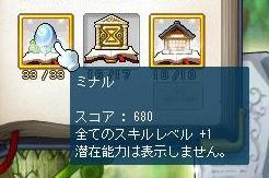 Maple10809a.jpg