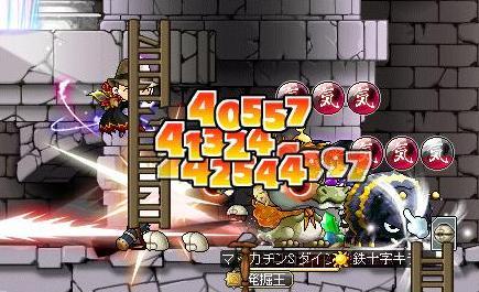Maple10813a.jpg
