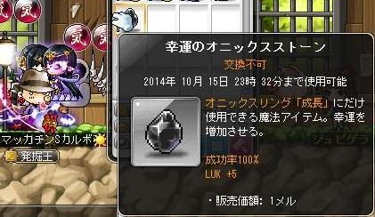 Maple12513a.jpg