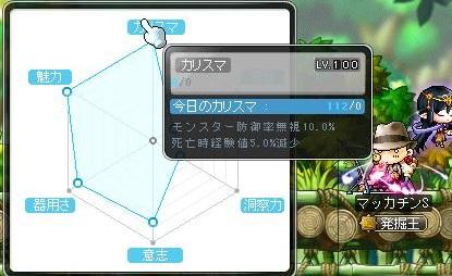 Maple12515a.jpg