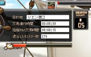 Maple12516a.jpg