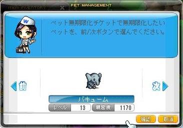 Maple12519a.jpg