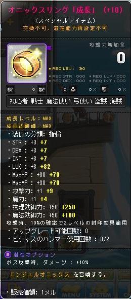 Maple12533a.jpg