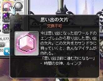 Maple12540a.jpg