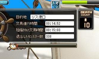 Maple12557a.jpg