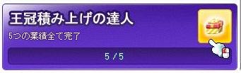 Maple12562a.jpg