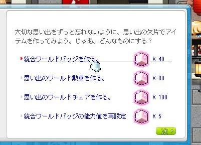 Maple12563a.jpg