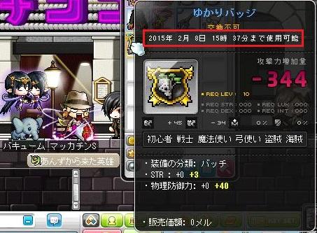 Maple12564a.jpg