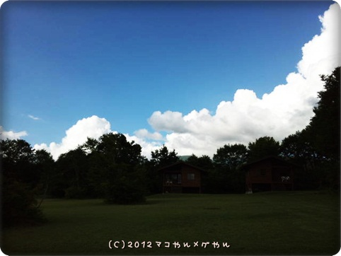 akitabi_hajimari14.jpg
