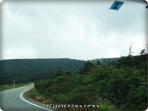 akitabi_hajimari4.jpg