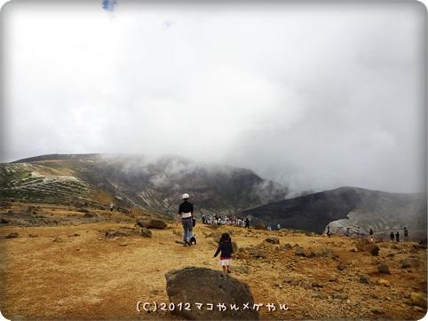 akitabi_hajimari5.jpg